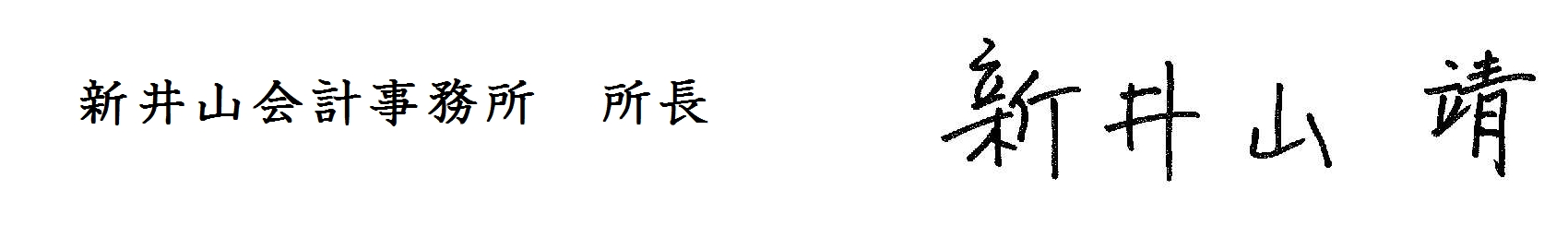 署名.jpg